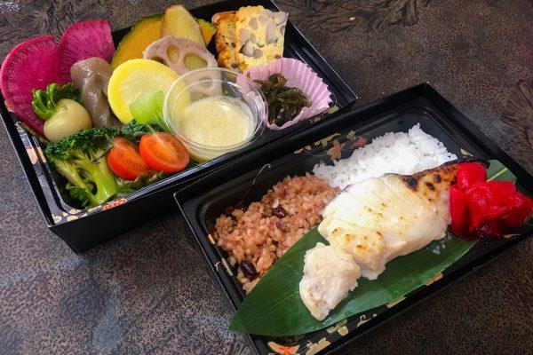 旬魚西京焼きとこだわり野菜弁当