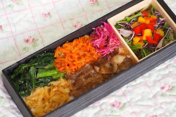⑤道産牛と彩り野菜のビビンバ弁当