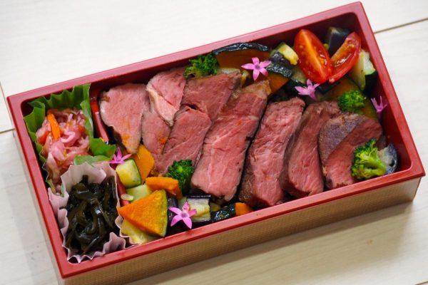 ③【期間限定】牛ヒレステーキと彩り野菜弁当