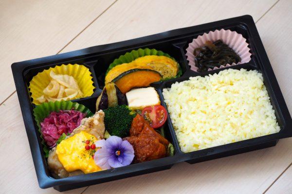 ⑳道産鶏のタンドリーチキンと魚のタルタルソースのサフランライス弁当【白米のみ】